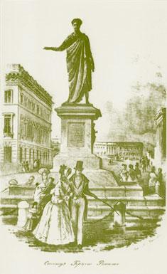 Эконом памятник Пламя Абаза Мемориальный комплекс с крестом Клин