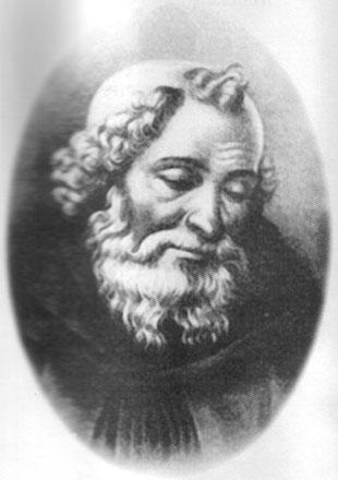 Философия Августина Блаженного Кратко