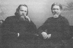 Василий Петрович Викторов с отцом
