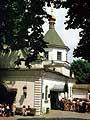 Аннозачатьевская церковь