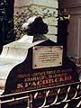 Надгробие А.И.Красовского