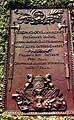 Надгробие Ф.В.Остен-Сакена